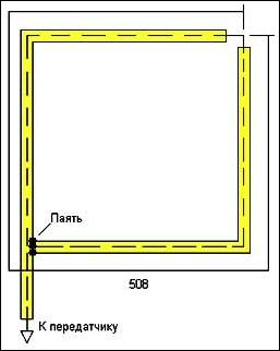 Магнитная рамочные антенна кв 58